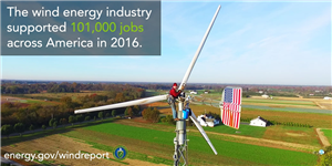 2016 Wind Market Reports - image