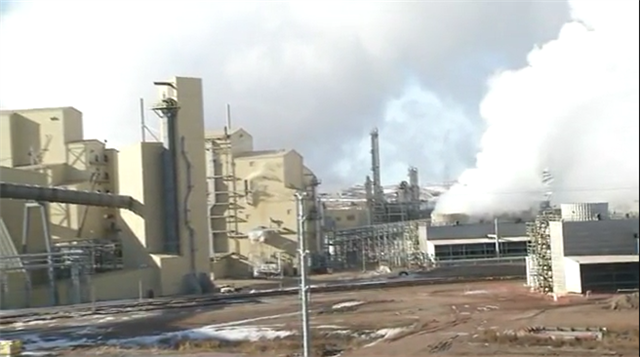 Urea Plant Begins Production